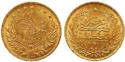 500 Kurush Empire ottoman (1299-1923) Or Abdülhamid II (1842 - 1918)