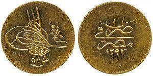 500 Kurush Imperio otomano (1299-1923) Oro Abdul Hamid II (1842 - 1918)