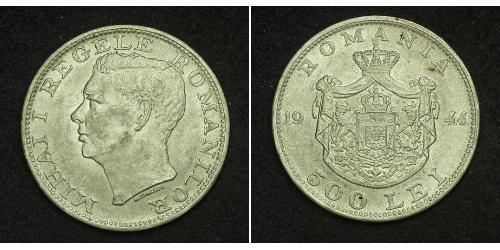 500 Leu 羅馬尼亞王國 (1881 - 1947) 銀 米哈伊一世