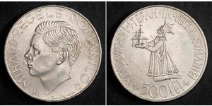 500 Leu Roumanie Argent Michel Ier de Roumanie