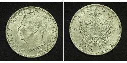 500 Leu Regno di Romania (1881-1947) Argento Michele I di Romania