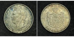 500 Leu Kingdom of Romania (1881-1947) Silver Michael of Romania