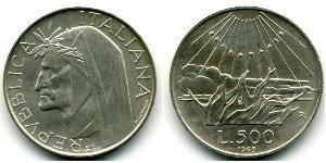 500 Lira Italia Argento Dante Alighieri
