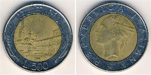 500 Lira Italia Bimetal
