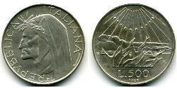 500 Lira Italy Silver Dante Alighieri