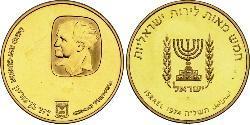 500 Lirot Ізраїль (1948 - ) Золото