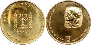 500 Lirot Israel (1948 - ) 金