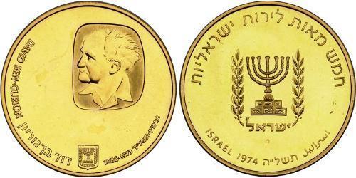 500 Lirot Israël (1948 - ) Or