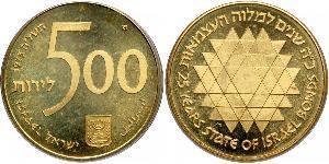 500 Lirot Israele (1948 - ) Oro
