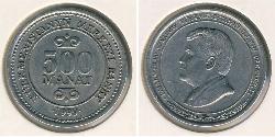 500 Manat Turkmenistan (1991 - ) Copper/Nickel