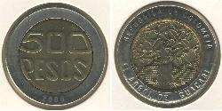 500 Peso Republic of Colombia (1886 - ) Bimetal