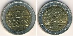 500 Peso Republik Kolumbien  (1886 - ) Bimetall