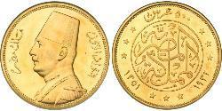 500 Piastre Arab Republic of Egypt  (1953 - ) Gold Fuad I of Egypt (1868 -1936)