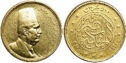 500 Piastre Arab Republic of Egypt  (1953 - ) Gold Fuad I of Egypt (1868 -1936)