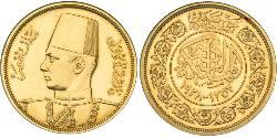500 Piastre Kingdom of Egypt (1922 - 1953) Gold Farouk I of Egypt (1920 - 1965)