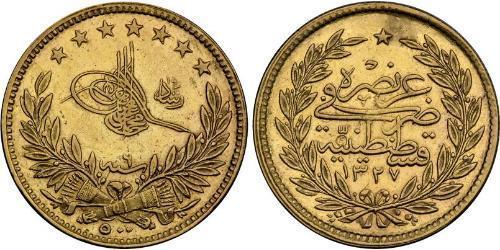 500 Piastre Osmanisches Reich (1299-1923) Gold