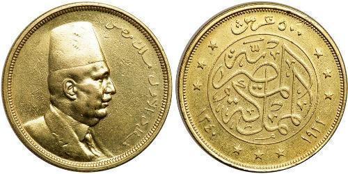 500 Piastre Egipto (1953 - ) Oro Fuad I de Egipto (1868 -1936)