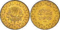 500 Piastre Imperio otomano (1299-1923) Oro Abdul Hamid II (1842 - 1918)