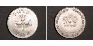 500 Pruta Israël (1948 - ) Argent