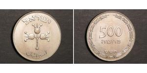 500 Pruta Israel (1948 - ) Plata