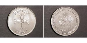 500 Pruta Israel (1948 - ) Silber