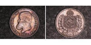 500 Reis 巴西帝國 (1822 - 1889) 銀 佩德罗二世 (巴西) (1825 - 1891)