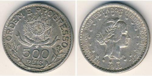 500 Reis 巴西 銀