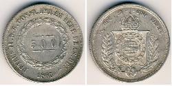 500 Reis Empire of Brazil (1822-1889) Silber