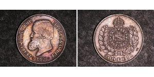 500 Reis Empire of Brazil (1822-1889) Silver Pedro II of Brazil (1825 - 1891)