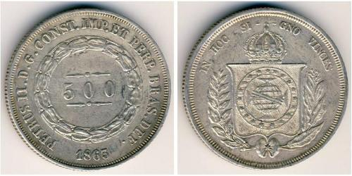 500 Reis Empire of Brazil (1822-1889) Silver