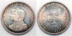 500 Reis Kingdom of Portugal (1139-1910) Silver Carlos I of Portugal (1863-1908)