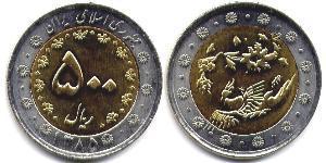 500 Rial 伊朗