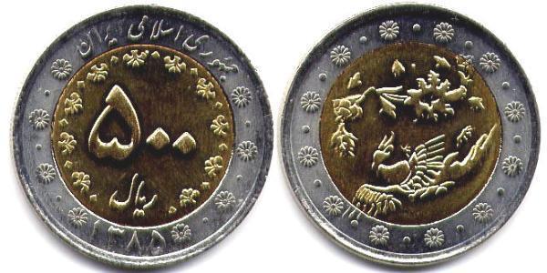 500 Rial Irán
