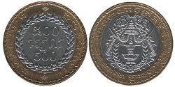 500 Riel Cambodia Bimetal