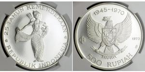 500 Rupiah Indonesia 銀