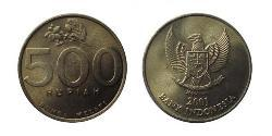 500 Rupiah Indonesien