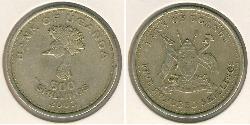 500 Shilling Uganda Brass/Nickel