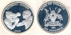 500 Shilling Uganda Silver