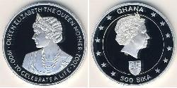 500 Sika Ghana Silver