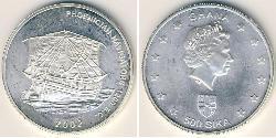 500 Sika Ghana Silver Elizabeth II (1926-)