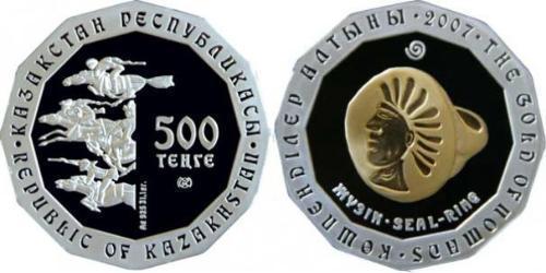 500 Tenge Kazakhstan (1991 - ) Silver