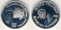 500 Tolar Slovenia Silver