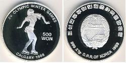 500 Won North Korea Silver