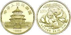 500 Yuan República Popular China Oro