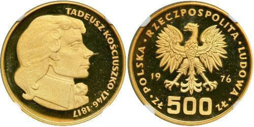 500 Zloty People