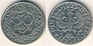 50 Грош Польская Республика (1918 - 1939) Никель