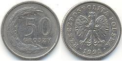 50 Грош Республика Польша (1991 - ) Никель/Медь