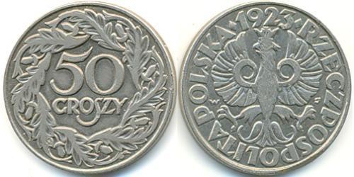 50 Грош Польська республіка (1918 - 1939) Нікель