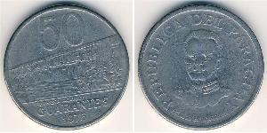 50 Гуарани Республика Парагвай (1811 - ) Никель/Медь