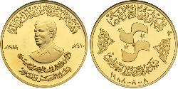 50 Динар Ірак Золото Saddam Husain